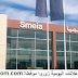 مجموعة سميا تشغيل 6 مناصب مهمة بالعديد من المدن