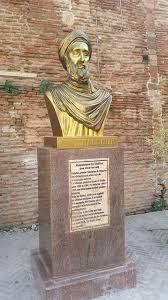 تمثال ابن خلدون في الجزائر - أوراق مجتمع