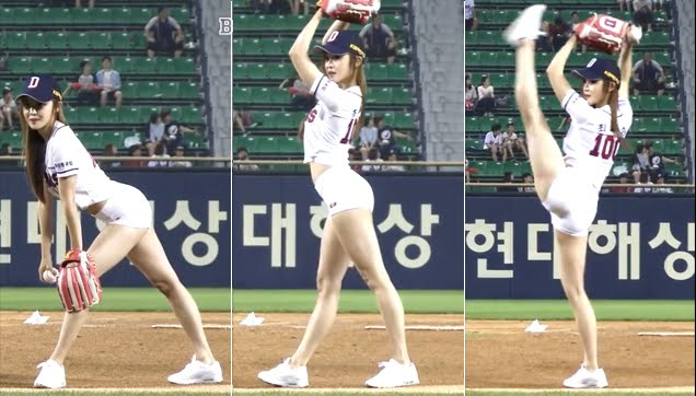Korean Girl Made The Hottest Ceremonial First Pitch