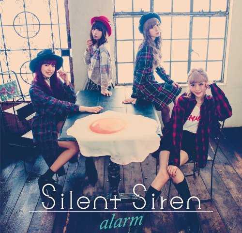 [Single] Silent Siren – alarm (2015.11.04/MP3/RAR)