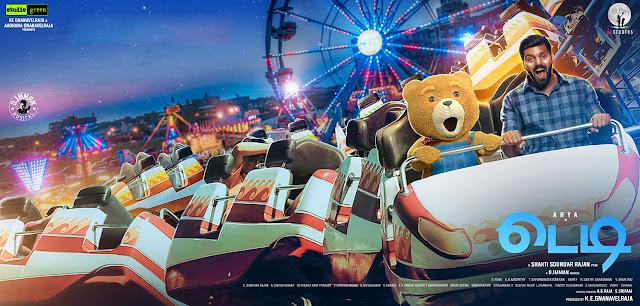 teddy bear, teddy movie, teddy bear online, filmy2day