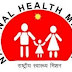 CG Recruitment 2019! Recruitment of Health Wellness Officer and other 600 posts under National Health Mission Chhattisgarh! Last Date: 07-12-2019