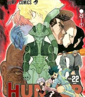 ハンターハンター22巻 コミック表紙 メルエム 緑色