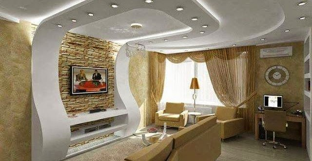 10 Modern Pop False Ceiling Designs For Living Room