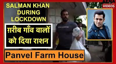 सलमान खान और उनके दोस्तों ने बांटा सवा लाख परिवारों को राशन, अब दंबग खान ने अपने फैंस को दिया 'अन्नदान चैलेंज