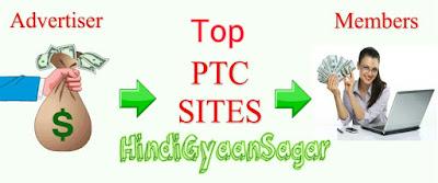HindiGyaanSagar PTC