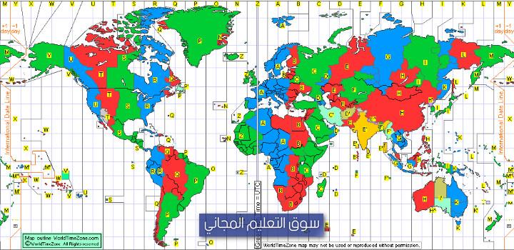 الوطن العربي الموقع و التوقيت في العالم العربي عالم عربي