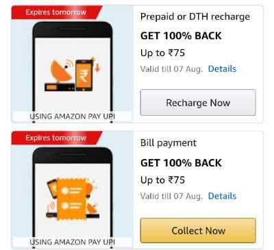 Amazon Prime Recharge & Money Transfer Offer