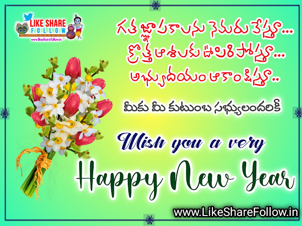Happy-New-year-Telugu-wishes-greetings-images-2021-in-Telugu-messages