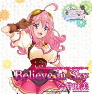 Download Asami Imai Believe in Sky mp3
