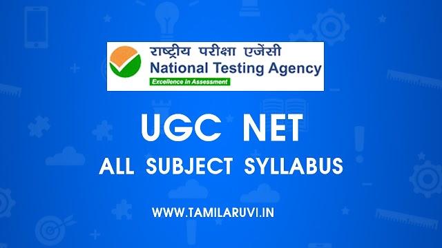 Law UGC NET New Syllabus