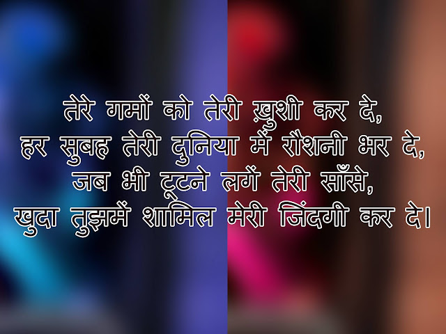 motivational hindi thoughts