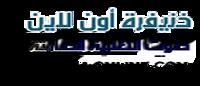 المنسيون: أسر شهداء ومفقودي وأسرى الصحراء المغربية