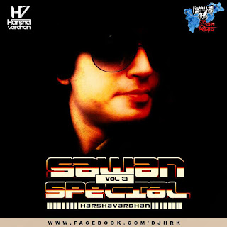 1-sawan-special-vol3-dj-harshavardhan-2017