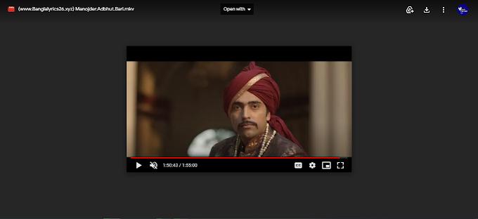 .মনোজদের অদ্ভুত বাড়ি. ফুল মুভি | .Manojder Adbhut Bari. Full Hd Movie