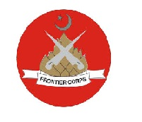 Frontier Corps FC Balochistan Latets Jobs 2021