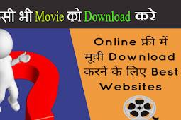A2Movie Bollywood Hollywood Tamil Telugu ect Movie Download