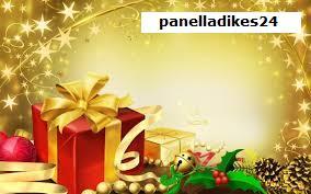 Το panelladikes24 σας εύχεται ΧΡΟΝΙΑ ΠΟΛΛΑ και ΚΑΛΗ ΧΡΟΝΙΑ