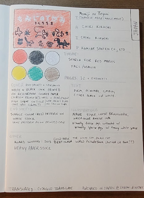 Notes on the book Japanese Maple or Momiji no Tegami by Chiki Kikuchi including a color palette of red, green, yellow, black, white, brown.