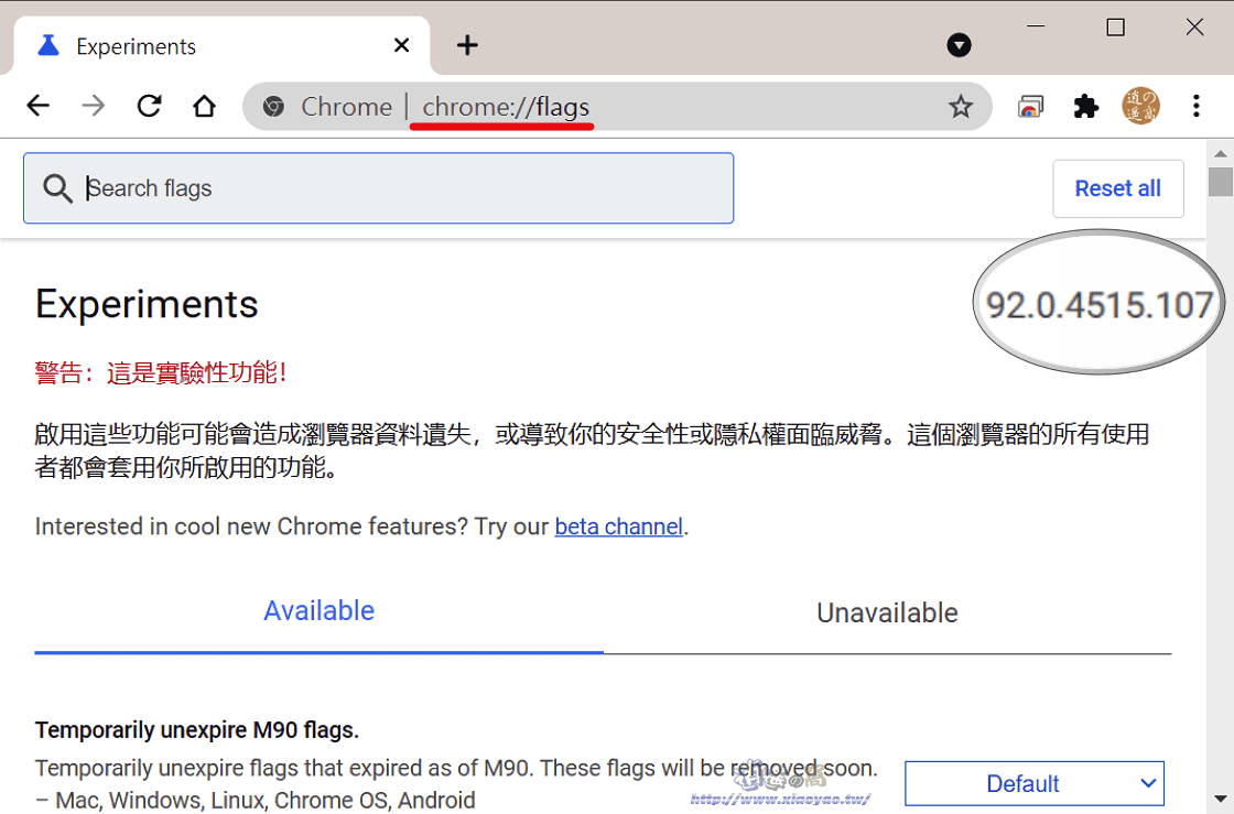 Chrome新的歷史紀錄檢視介面,92 版本新增Memories功