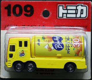 Tomica - 109, 吸塑包裝