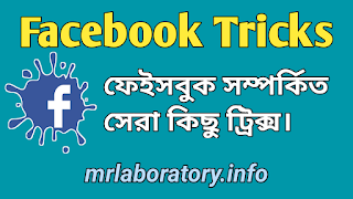 Facebook Tricks - MR Laboratory
