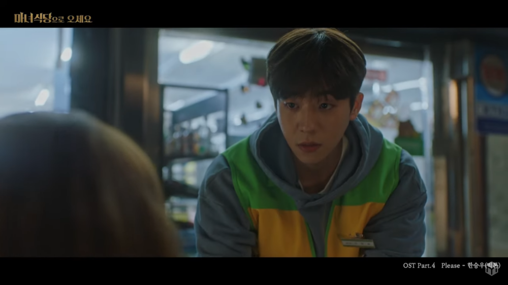 VICTON's Han Seung Woo Sings 'Please' as OST for Drama 'The Witch's Diner'