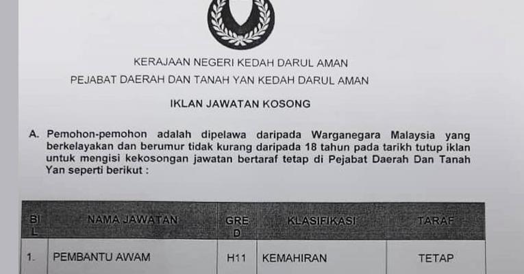 Jawatan Kosong di Pejabat Daerah dan Tanah Yan
