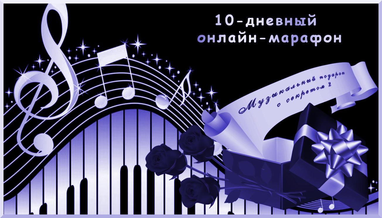 Вирусная музыкальная открытка, картинки животными