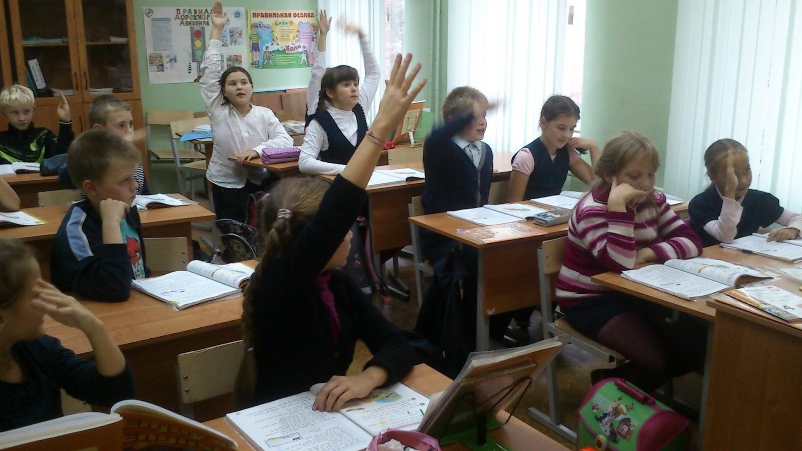 Modern English Classroom ~ Modern english teacher Так что же такое quot индивидуальный