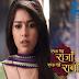 Raja tries to kill Rani recalling his painful childhood`In EK Tha Raja Ek Thi Rani