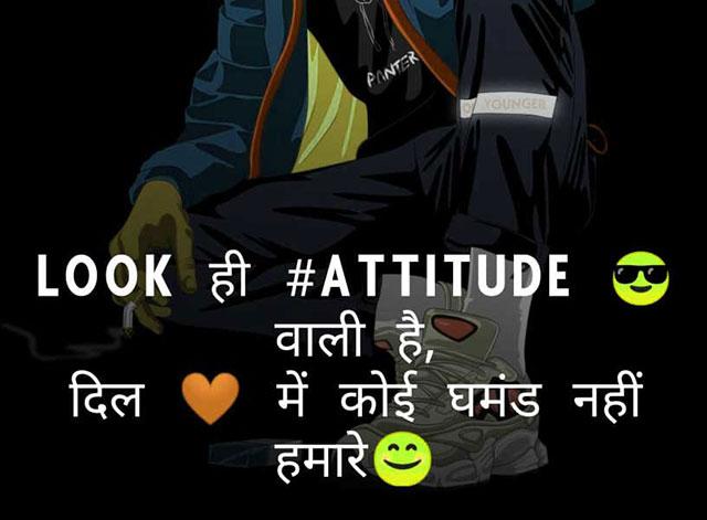 attitude status boy hindi image download