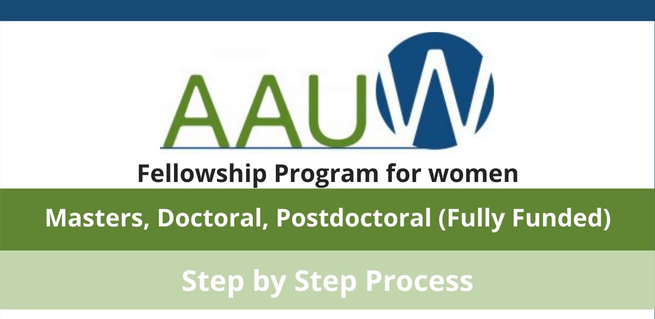 برنامج الزمالة الدولي AAUW 2022