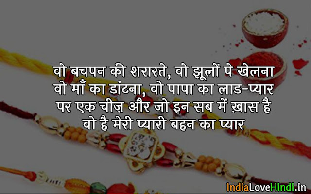 raksha bandhan cartoon images