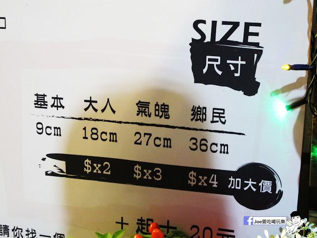 IMG 4953 - 【熱血採訪】NickJu 尼克啾 碳烤法式三明治 位於中國醫附近的尼克啾 NickJu 主打法式三明治,把餐廳所用的食材搬到街頭,讓客人用平價價格吃到高檔美味