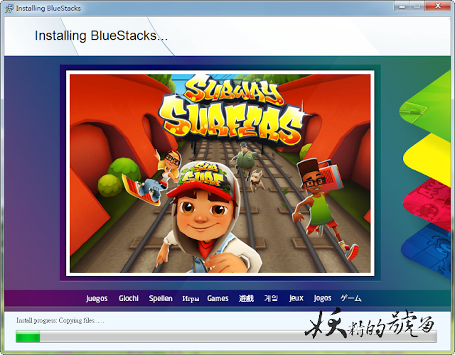 2013 09 08 101325 - BlueStacks 在電腦上模擬Android 系統的神兵利器!
