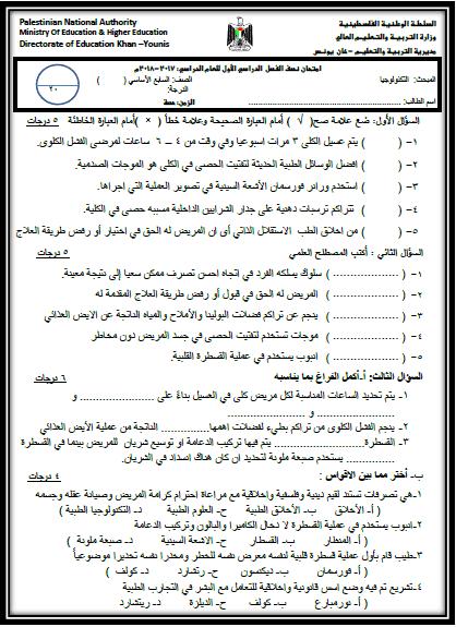 المكتبة الفلسطينية الشاملة sh-pal.blogspot.com