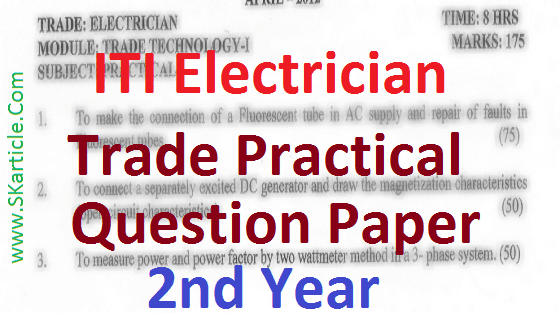 NCVT ITI electrician Practical Question paper 2020