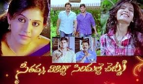 Venkatesh, Mahesh Babu 2013 Movie Seethamma Vakitlo Sirimalle Chettu (SVSC) is collect 55 Crores and it budget 45 Crores, It is highest grossing Tollywood film of 2013.