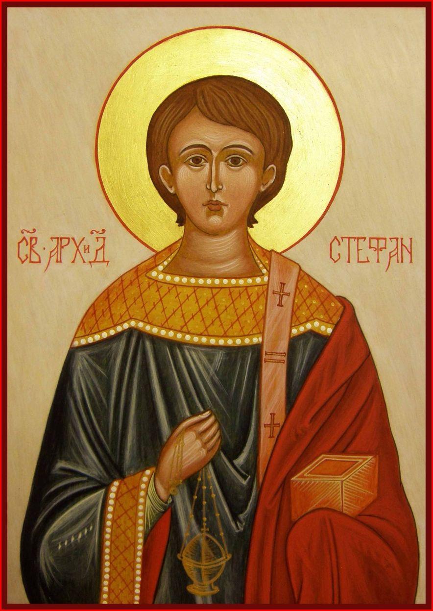 служить икона святого стефана фото доверились остались