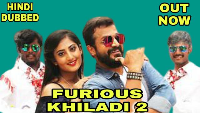 Furious Khiladi 2 (Hindi Dubbed)