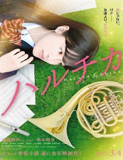 Haruchika: Haruta and Chika (2017)