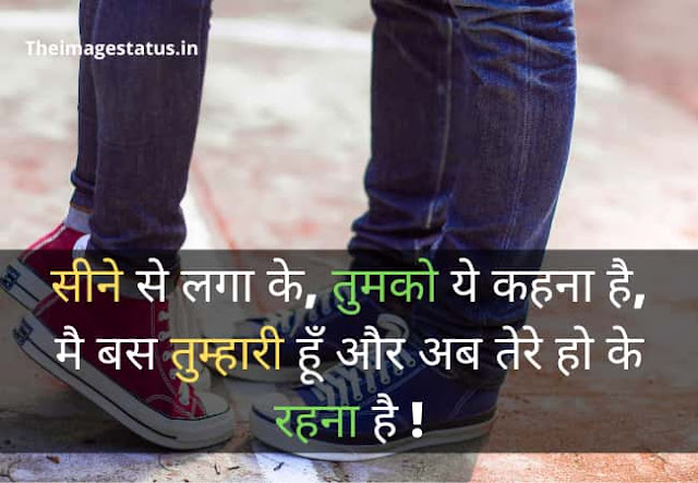 love status in Hindi for Boyfriend with Images