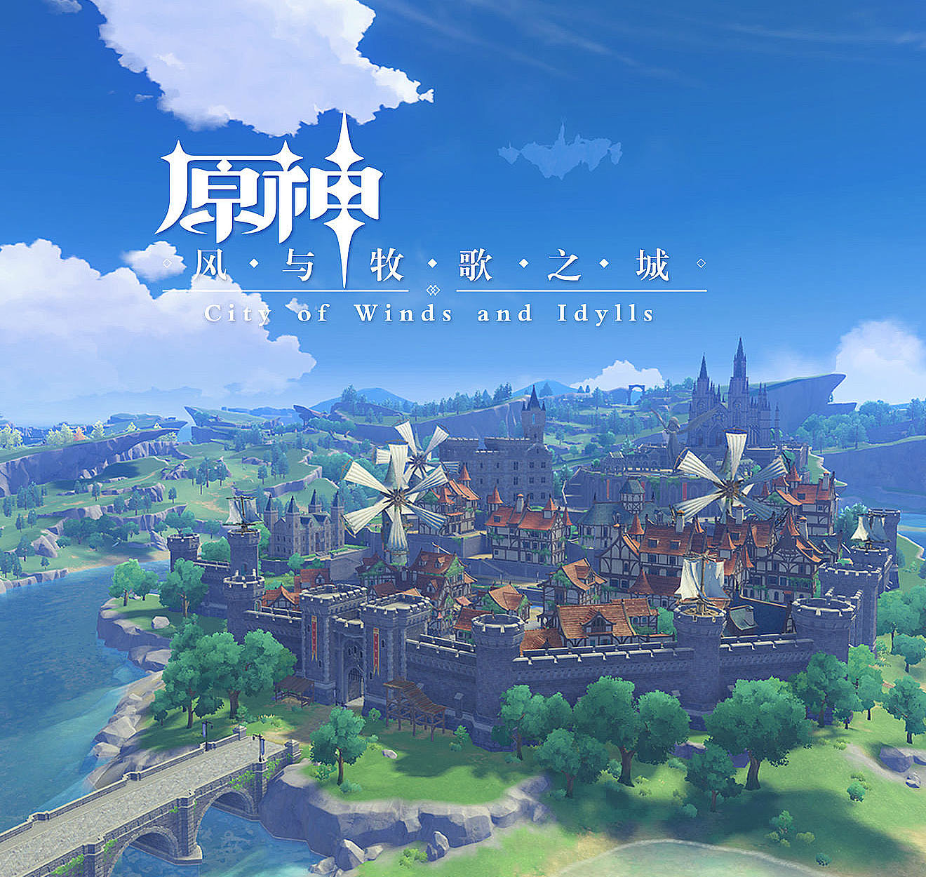 Genshin Impact - City of Winds and Idylls OST [2020.09.28+MP3+RAR]