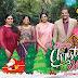 Dr. Paul Dhinakaran & Family Song A Soulful Christmas Medley