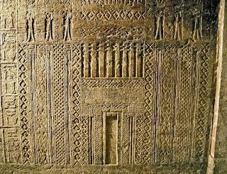 مقابر فريزر بجبانة طهنا الجبل 4