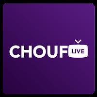 تحميل تطبيق Chouf LIVE لمشاهدة جميع القنوات العالمية المشفرة