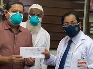Medical news bd