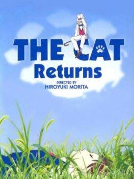 Con Mèo Trở Lại - The Cat Returns (2002)   Bản đẹp + Vietsub