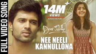 Nee Neeli Kannullona Song Lyrics from Dear Comrade - Vijay Devarakonda